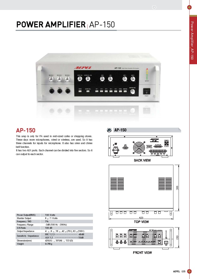 POWER AMPLIFIER AP-150 (AEPEL, MADE IN KOREA)