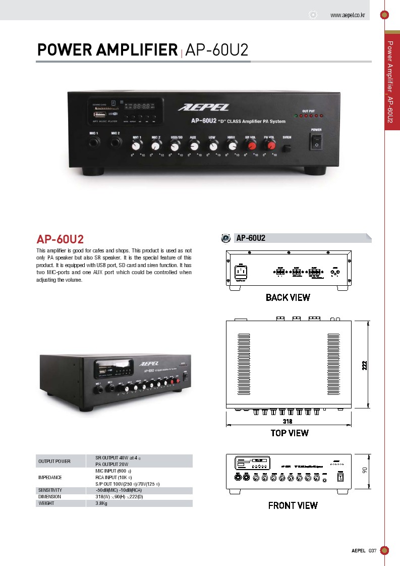 POWER AMPLIFIER AP-60U2 (AEPEL, MADE IN KOREA)