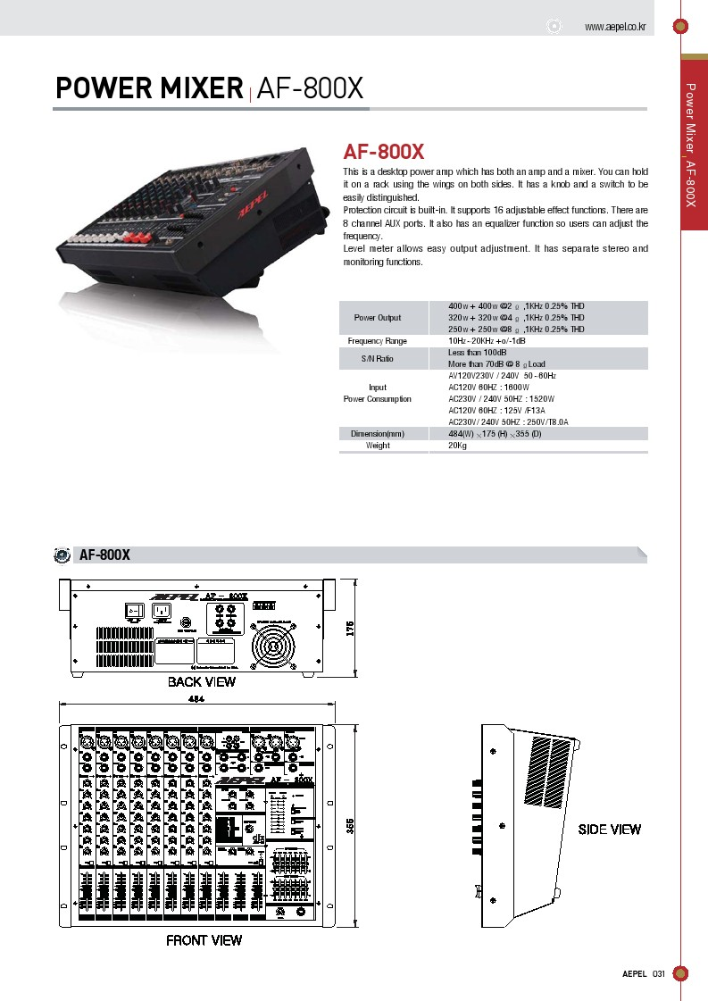 POWER MIXER AF-800X (AEPEL, MADE IN KOREA)